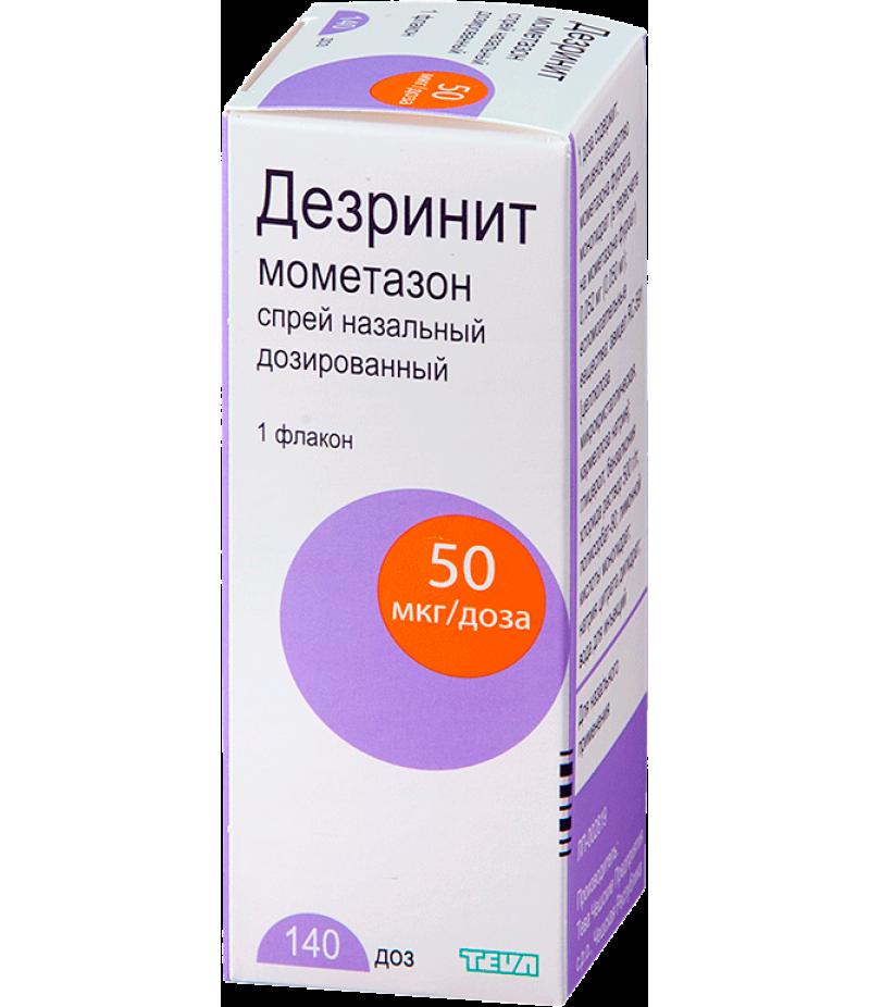 Dezrinit spray 50mcg/dose 140doses 18gr