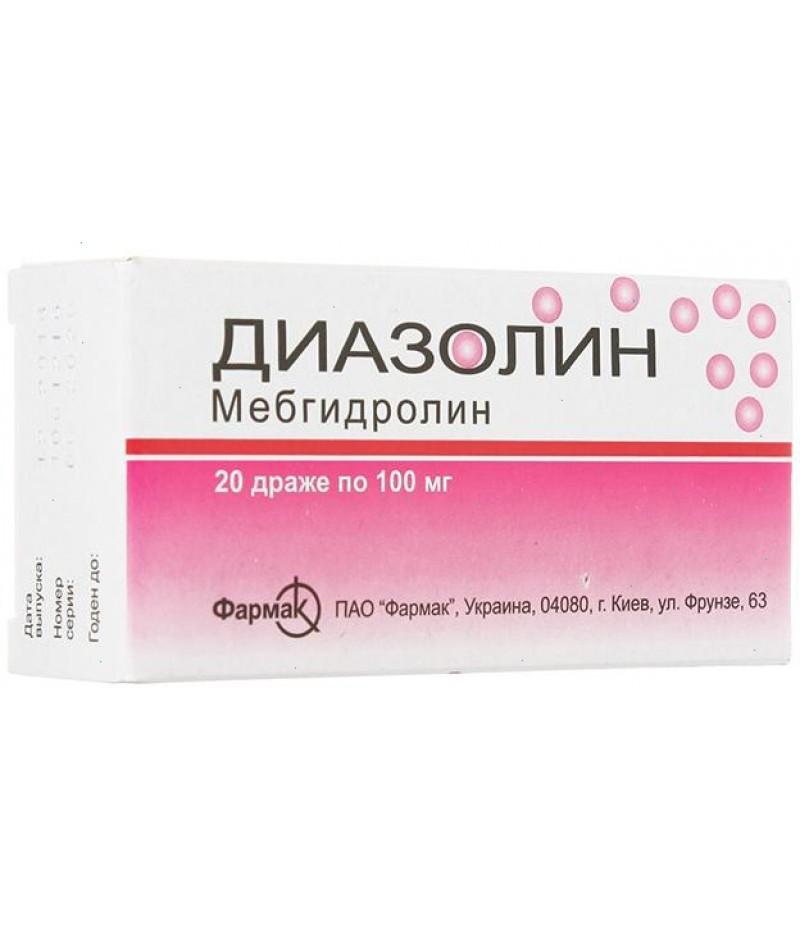Diazolinum dragee 50 mg #20