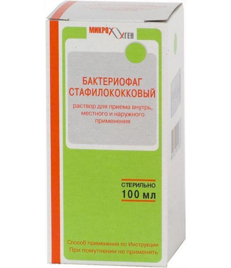 Bacteriofag Stafilococ 100ml