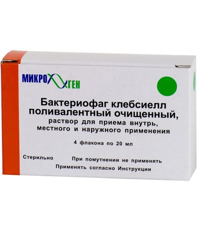 Bacteriophag Klebsiell 20ml #4