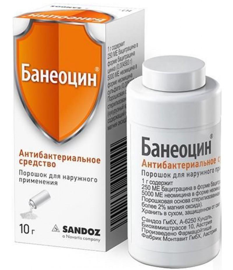 Baneocin powder 10gr