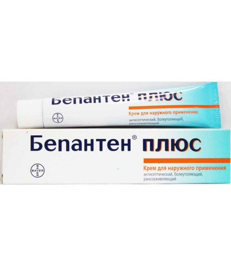Bepanthen Plus cream 30gr