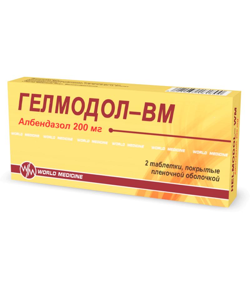 Gelmodol-VM tabs 200mg #2