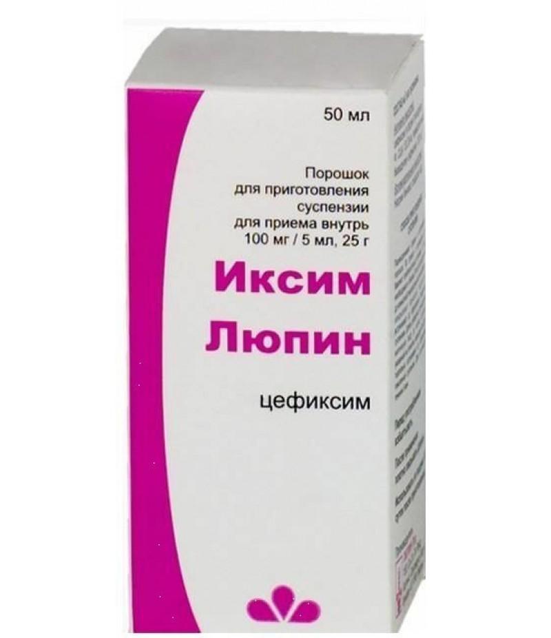 Ixime Lupin powder 100mg/5ml 25gr 50ml