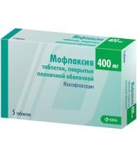 Moflaxia tabs 400mg #5