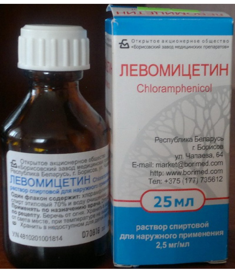 Levomycetin solution 	3% 25ml