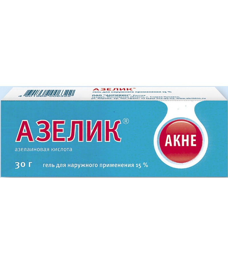 Azelic gel 15% 30gr