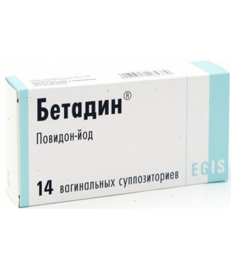 Betadine supp 200mg #14