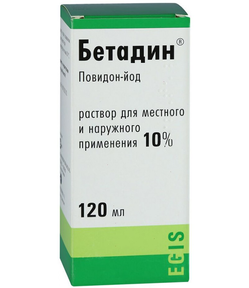 Betadine solution 10% 120ml