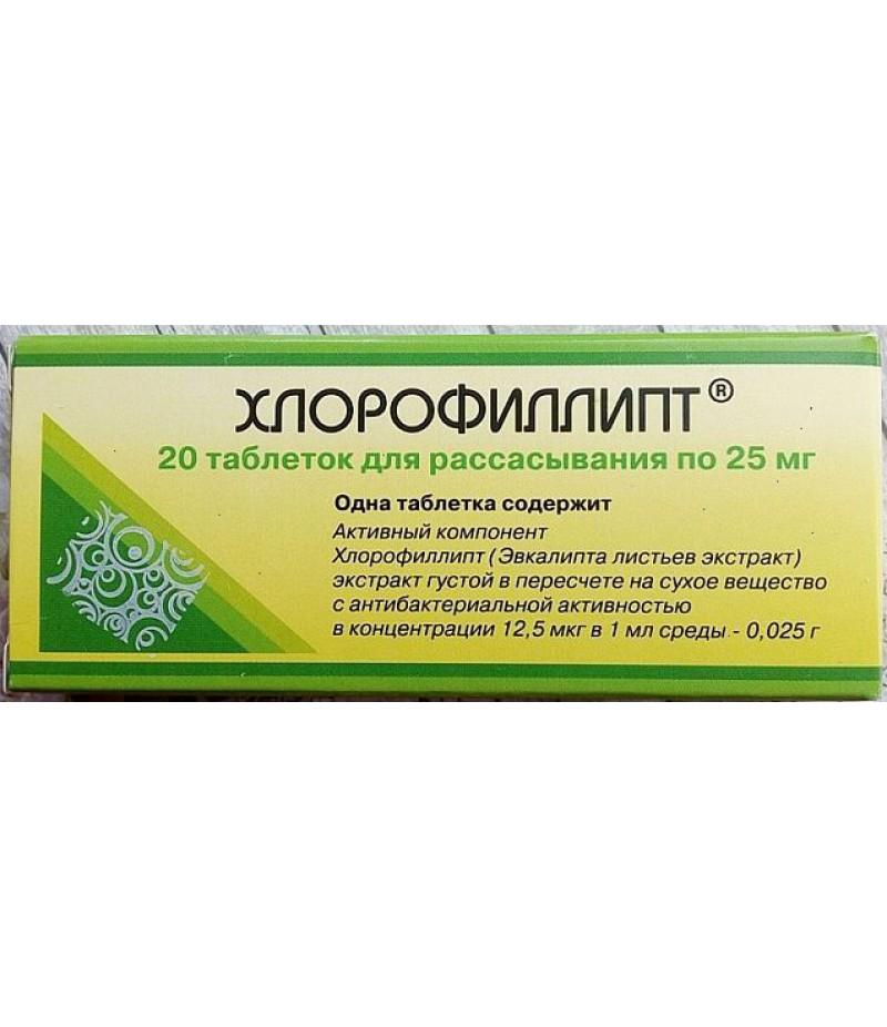 Chlorophyllipt tabs 0.8gr #20