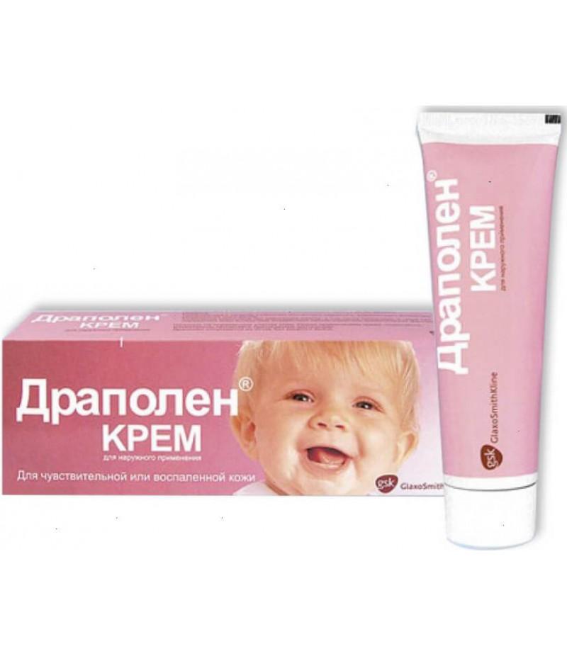 Drapolene baby cream 55gr