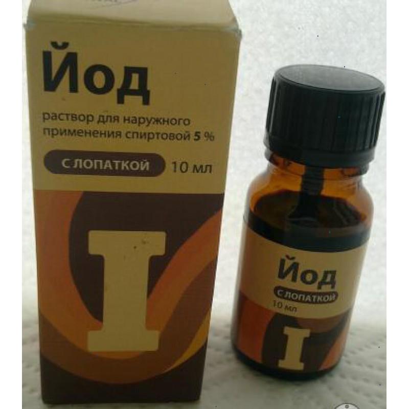 Iodine 5% 10ml