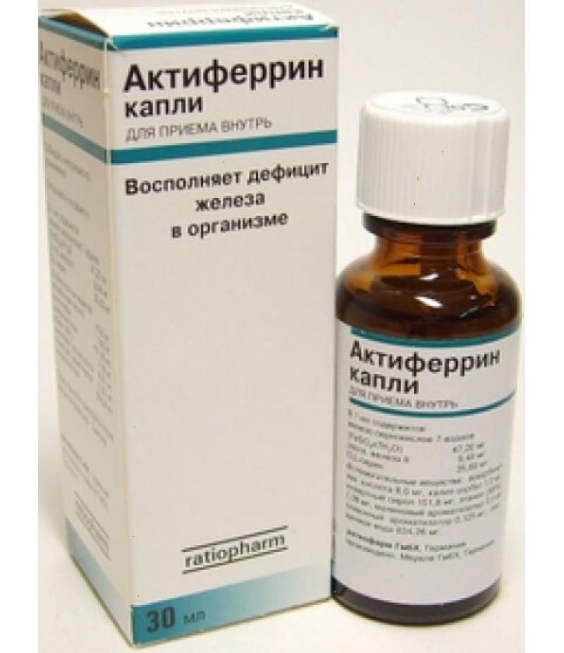 Aktiferrin drops 30ml