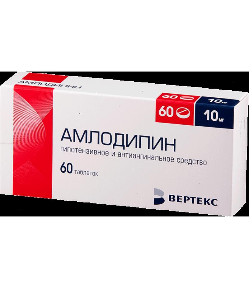 Amlodipine tabs 10mg #60