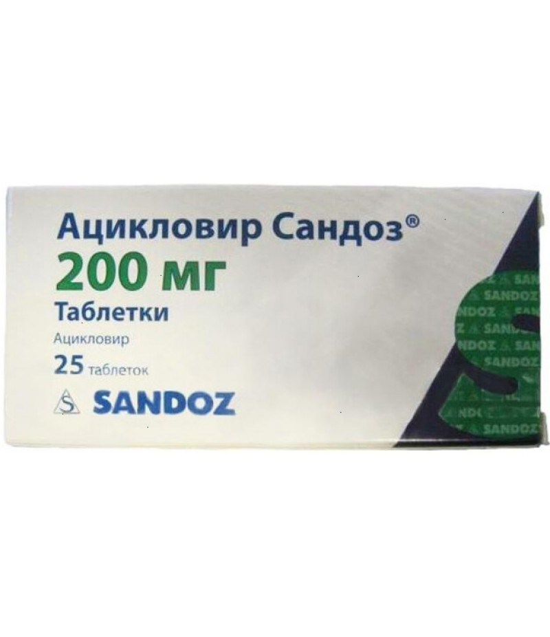 Acyclovir tabs 200mg #25