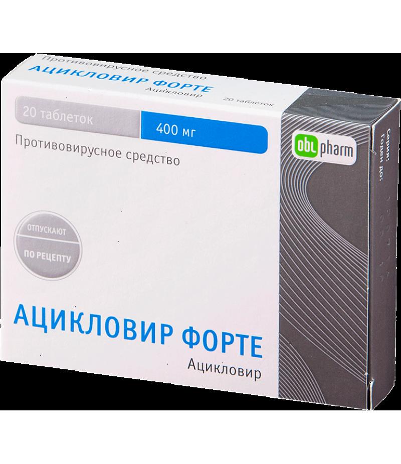 Acyclovir Forte tabs 400mg #20