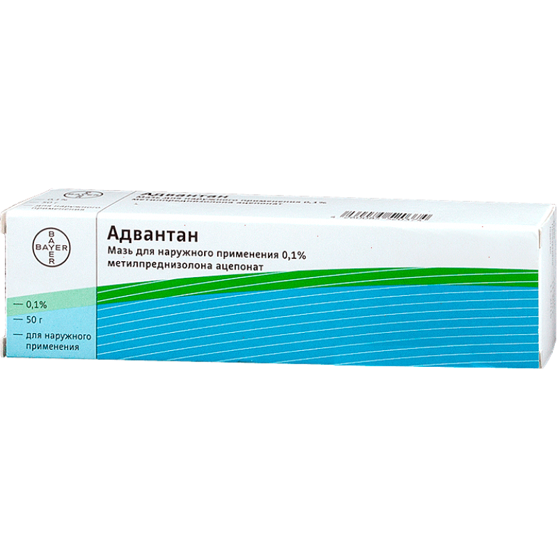 Advantan ointment 0.1% 50gr