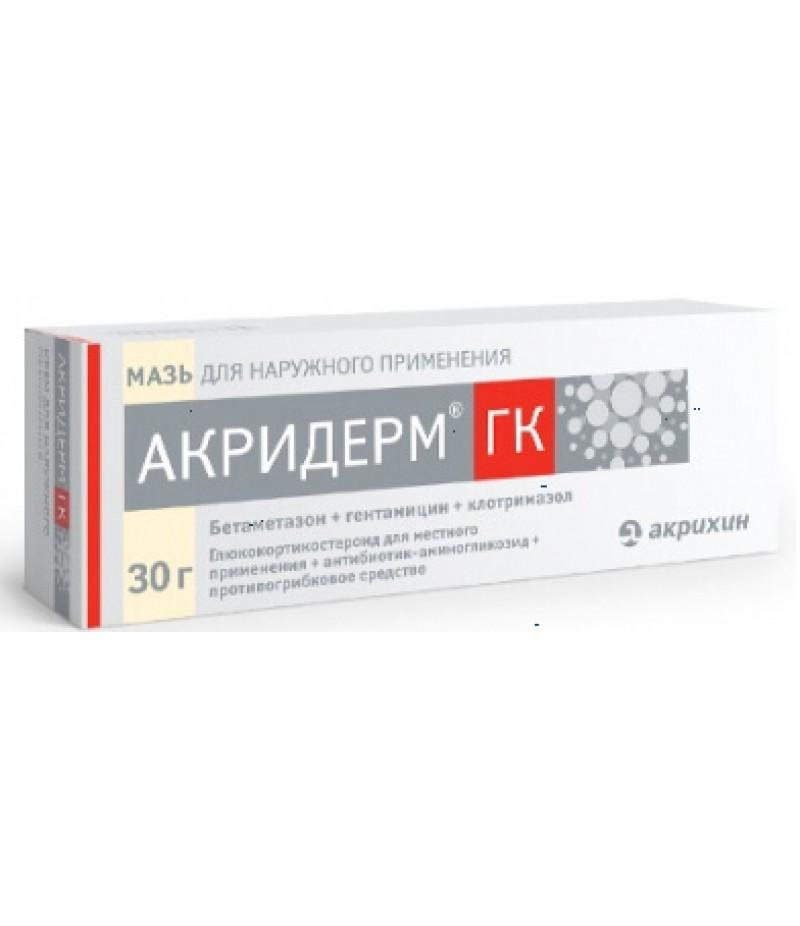 Akriderm GK ointment 30gr