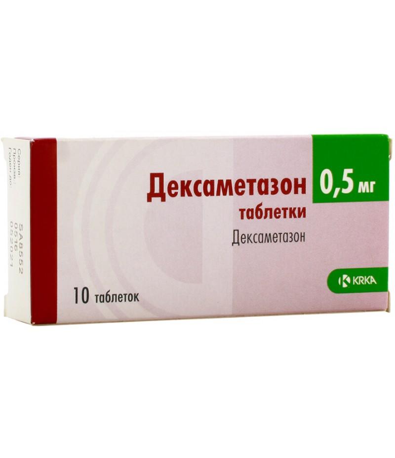 Dexamethasone tabs 0.5mg #10