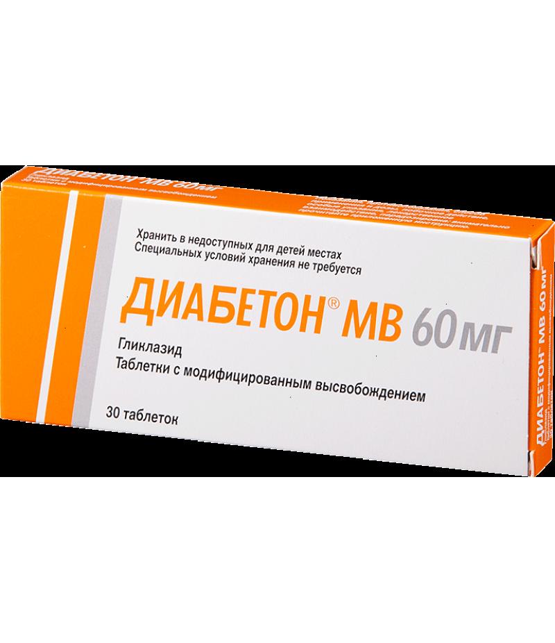 Diabeton MB 60mg #30