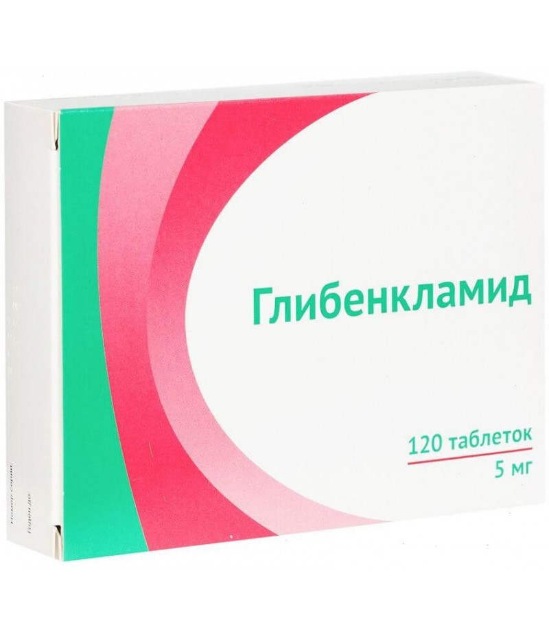 Glibenclamide tabs 5mg #120