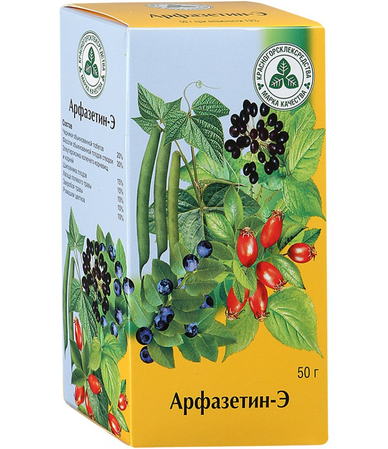 Arfazetin (Arphasetinum) 2gr #20
