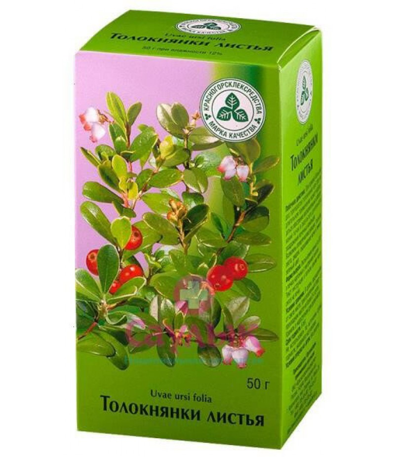 Bearberry leaves (Uvae ursi folia) 50gr