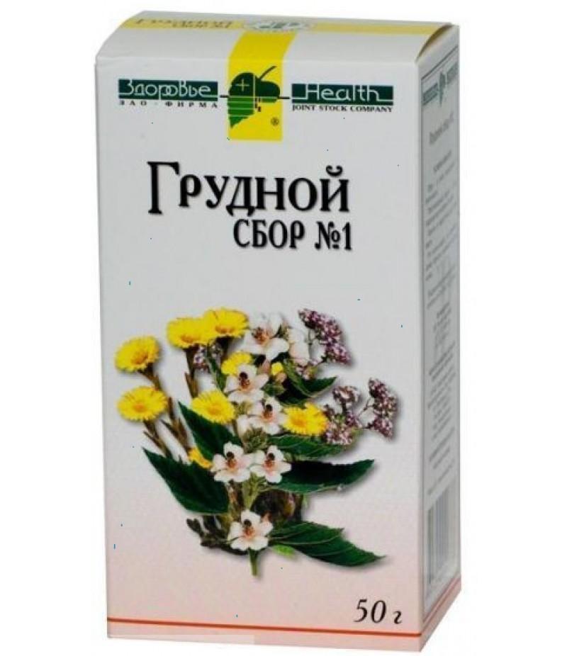 Breastfeeding (Sbor grudnoy) №1 50g