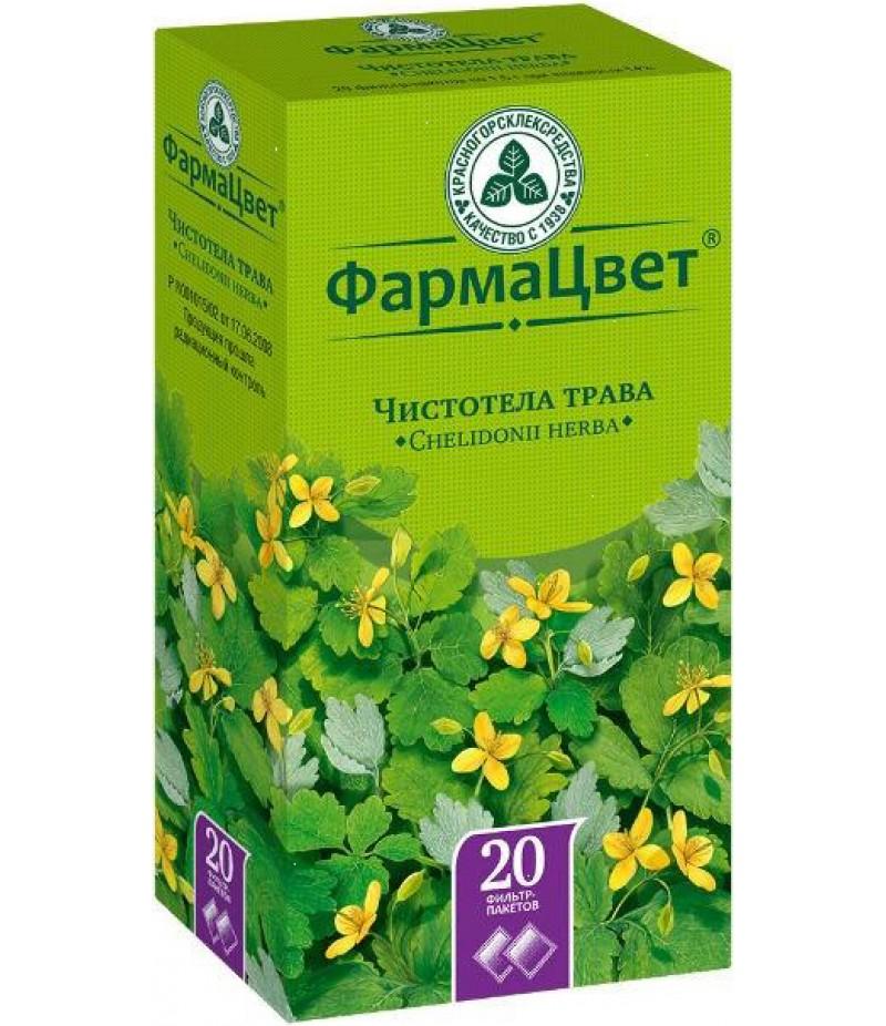 Celandine herba 1.5gr #20