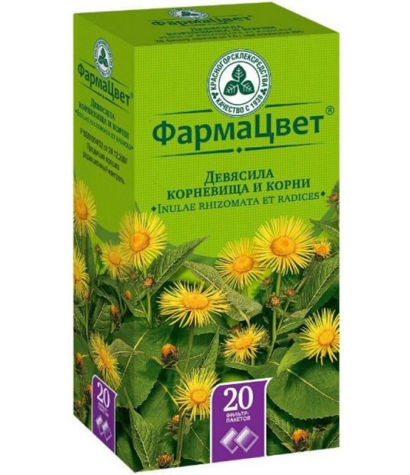 Devyasil root (elecampane) 1.5gr #20