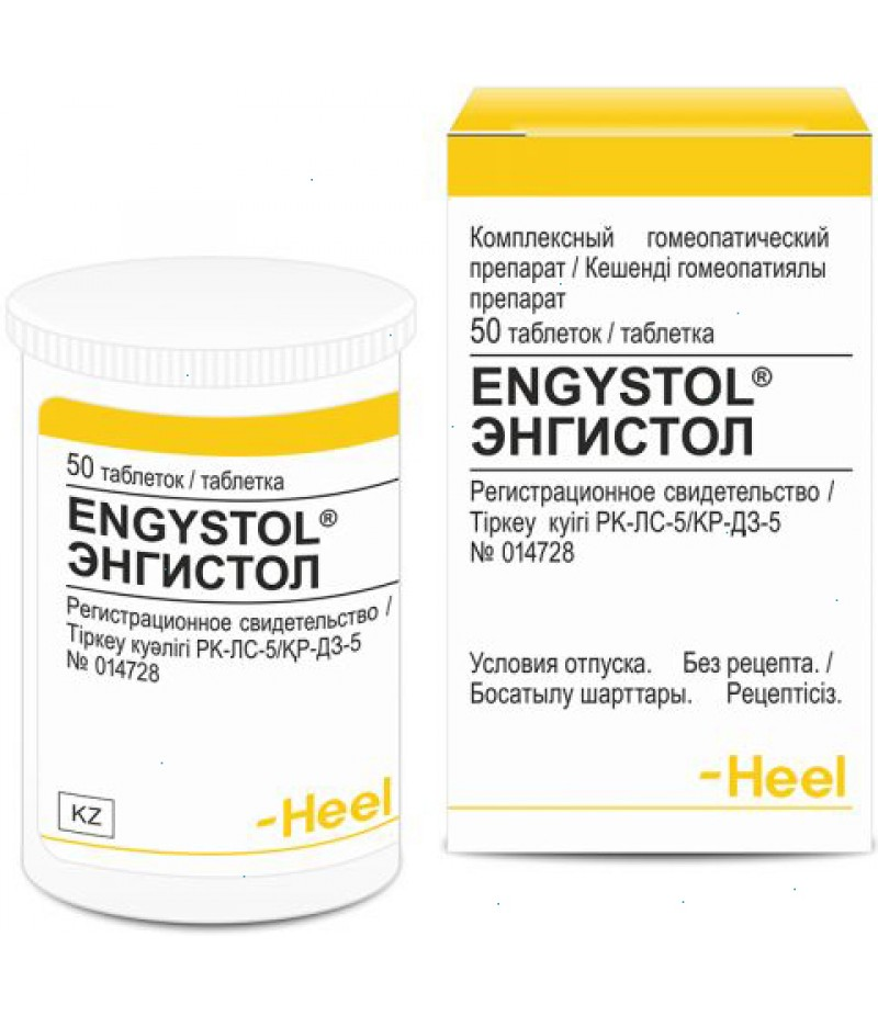 Engystol tablets #50