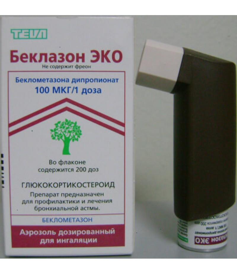 Beclazone 100mcg/dose 200doses