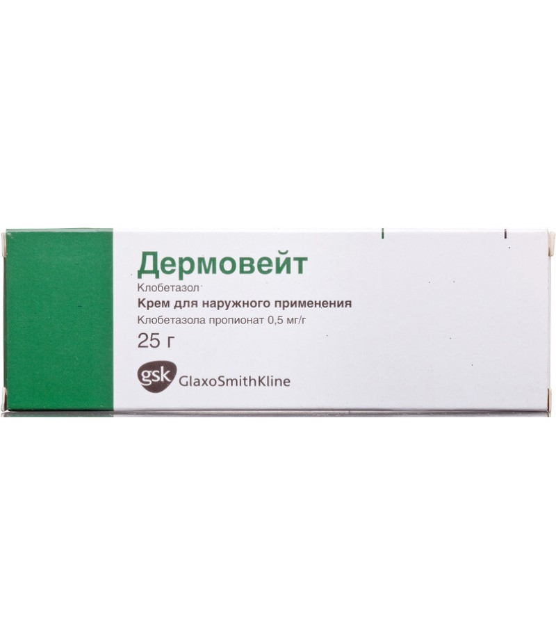 Dermovate cream 0.05% 25gr