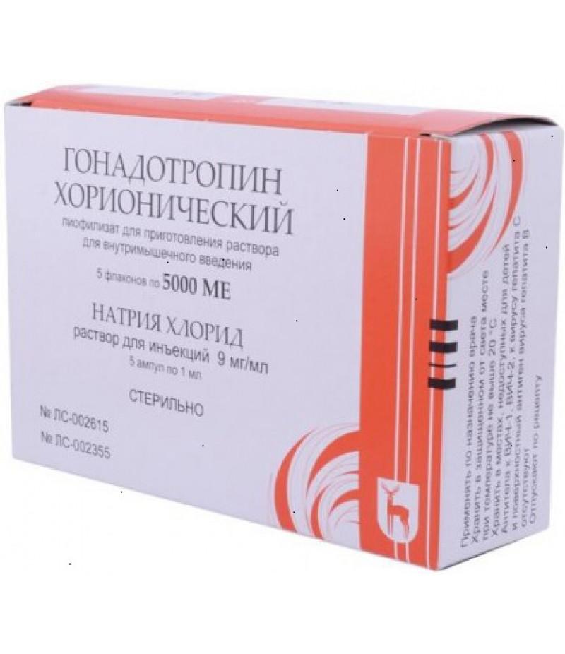 Human chorionic gonadotropin powder 5000 IU #5