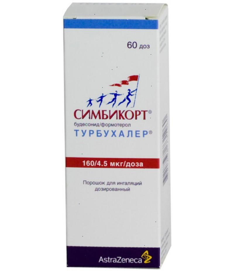 Symbicort Turbuhaler 160mcg/4.5mcg 60doses