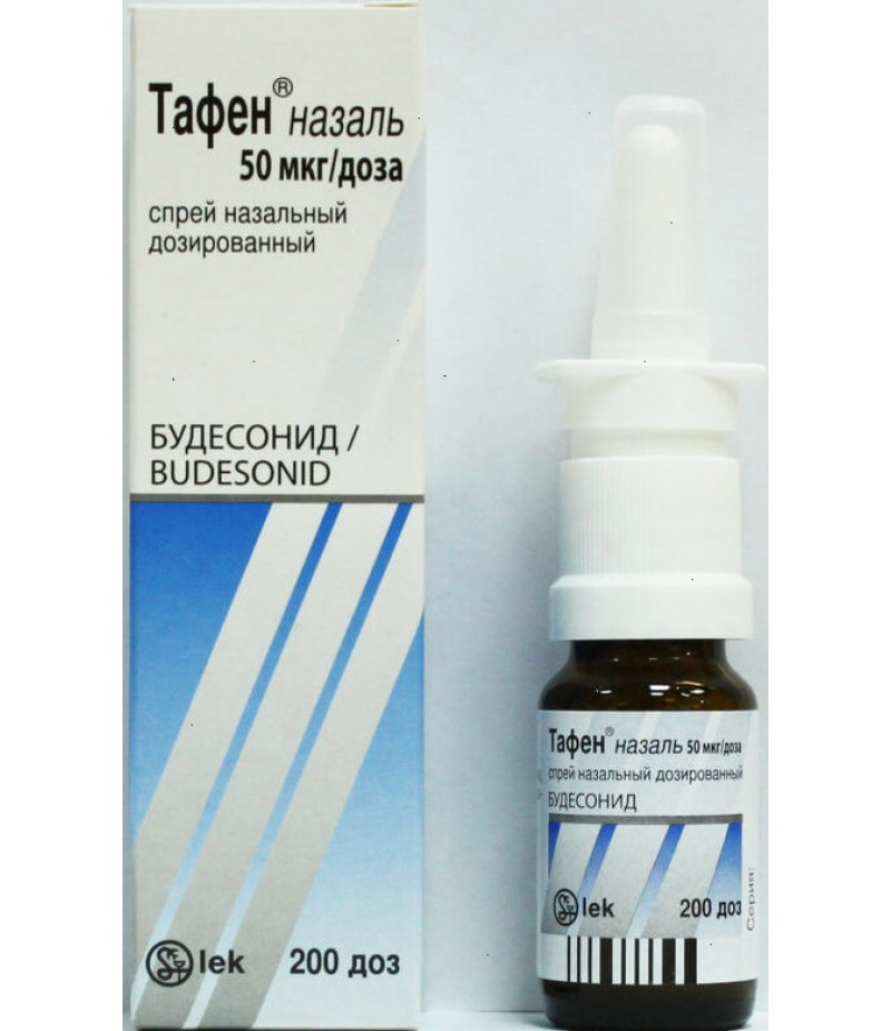 Tafen Nasal spray 50mcg 200doses