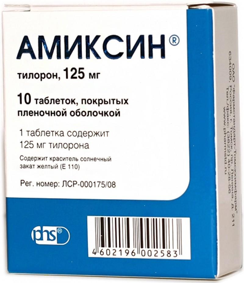 Amixin 125mg #10