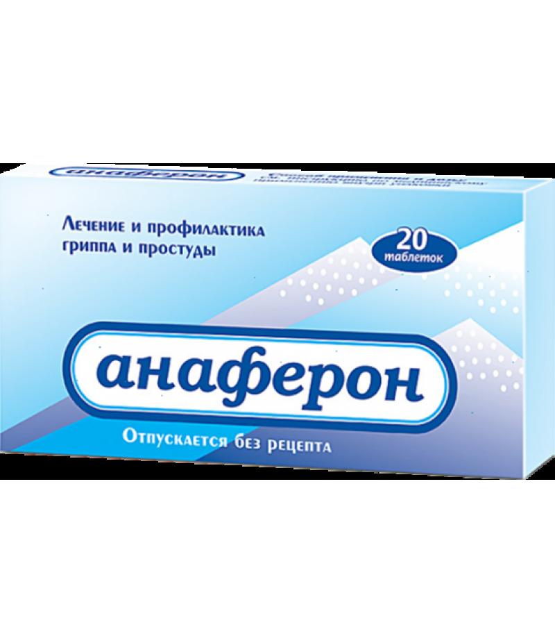 Anaferon #20