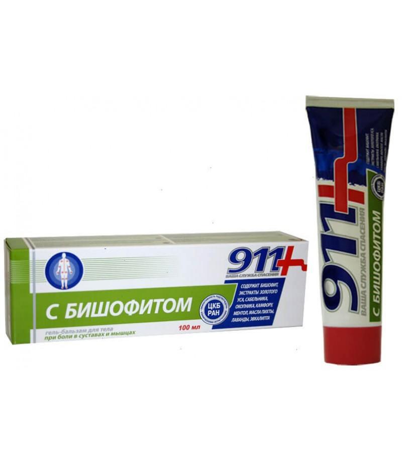 911 Bischofite gel-balm 100ml