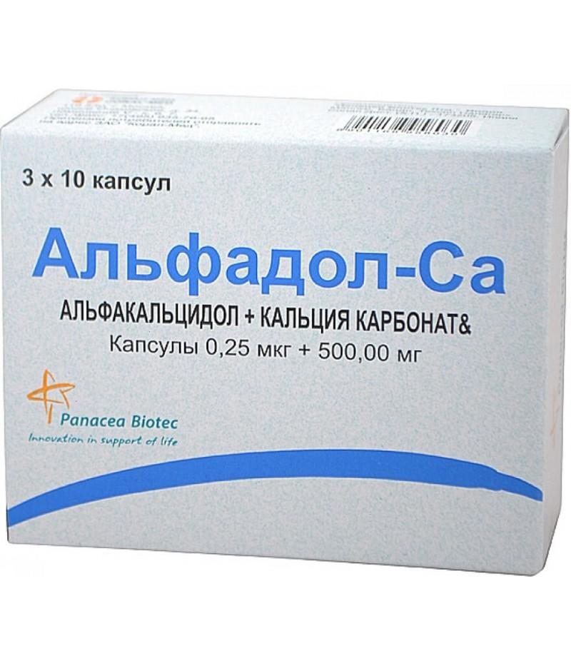 Alfadol-Ca (Alphadol) caps #30