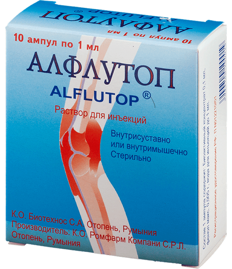 Alflutop solution 10mg/ml 1ml #10