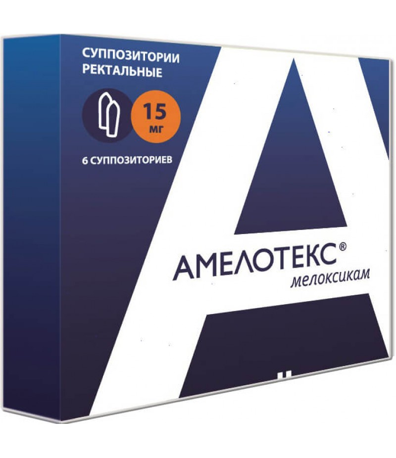 Amelotex supp 15mg #6