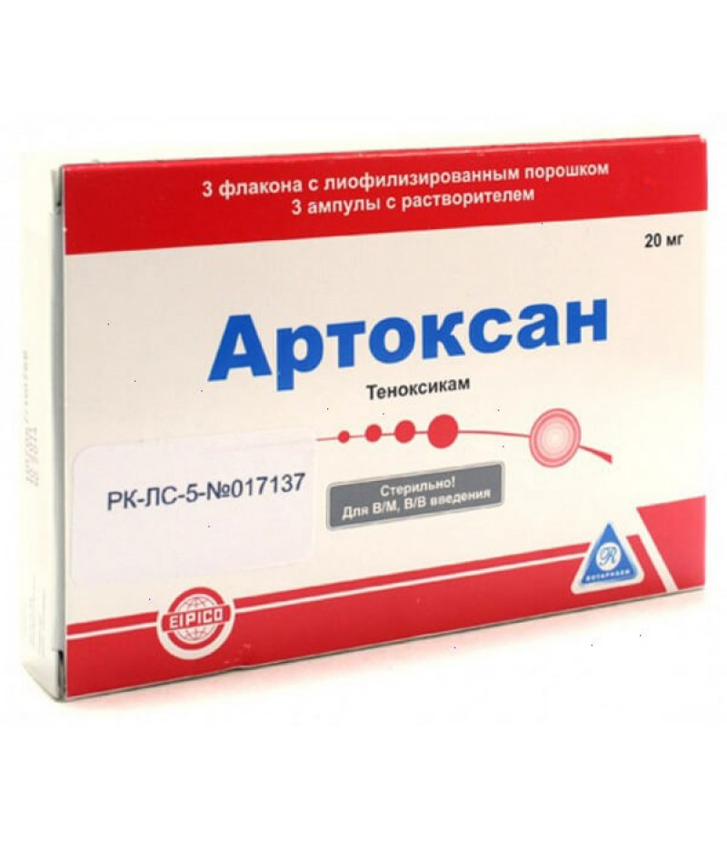 Artoxan for injections 20mg #3