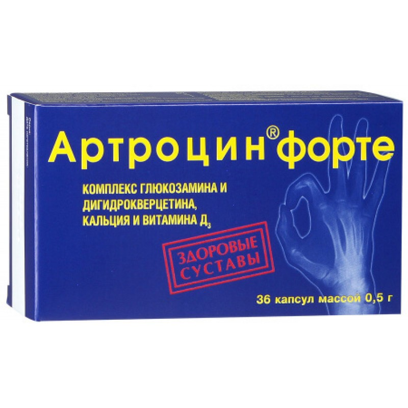 Artrocin Forte caps 0.5gr #36