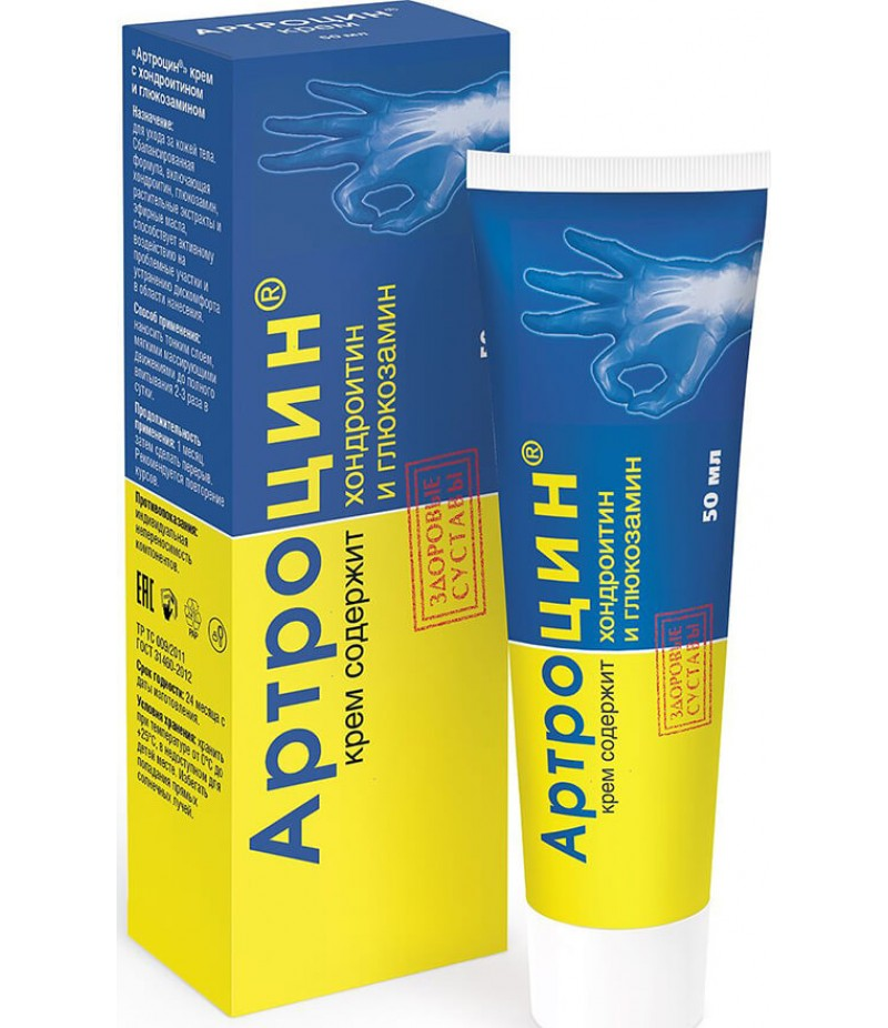Artrocin cream 50ml