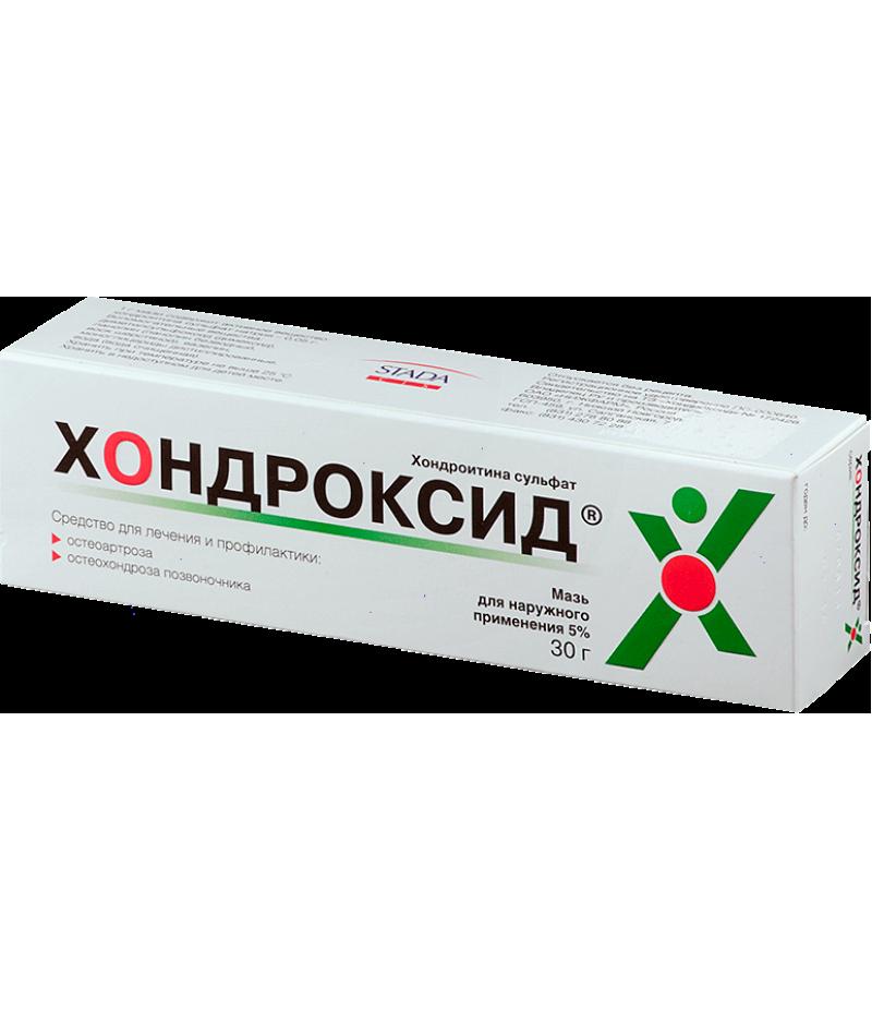 Crema pentru articulatii Therapy, 50 ml, Pellamar