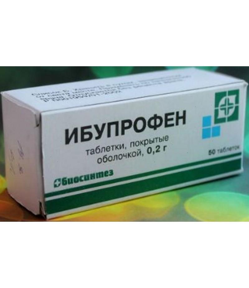 Ibuprofen tabs 400mg #50