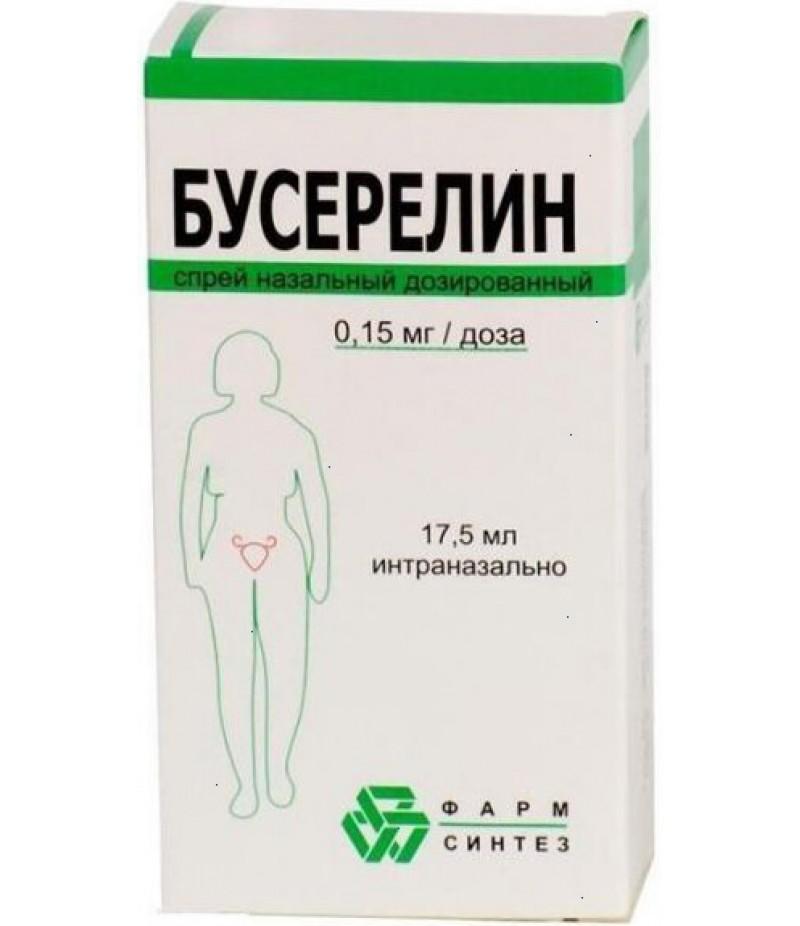 Buserelin spray 0.15mg/dose 17.5ml 187doses