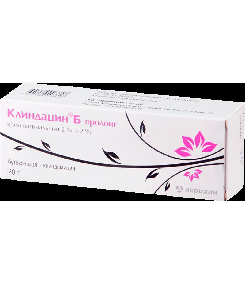 Clindacin B cream 2% + 2% 20gr
