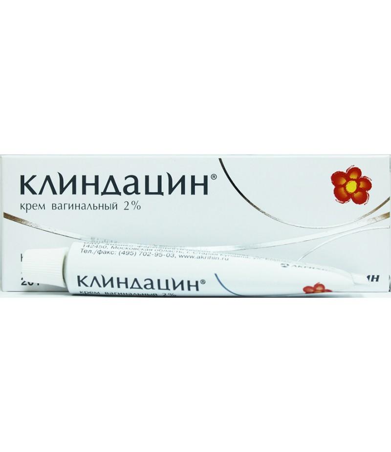 Clindacin cream 2% 20gr